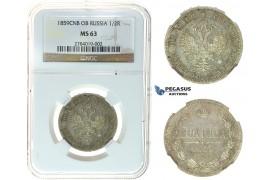 I79, Russia, Alexander II, Poltina 1859 СПБ-ФБ, Silver, NGC MS63