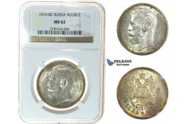 I83, Russia, Nicholas II, Rouble 1915 (ВС) Silver, NGC MS62