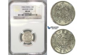 I98, China, 10 Cents 1926 (Pu Yi Wedding) Silver, NGC MS64, Rare Grade!