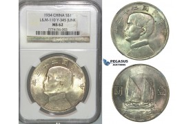 I99, China, Junk Dollar 1934, Silver, NGC MS62