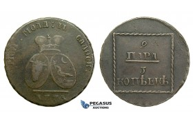 J11, Moldavia & Wallachia, 2 Para/3 Kopeks 1773, Copper (from Turkish canons) Nice & Rare!