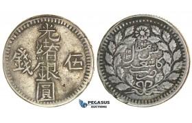 J42, China, Sinkiang, 5 Miscals AH1312, Kashgar, Silver (17.50g) Y19
