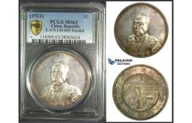 J65, China, Pavilion Dollar 1921, Silver, PCGS MS63 (Undergraded) Rare!