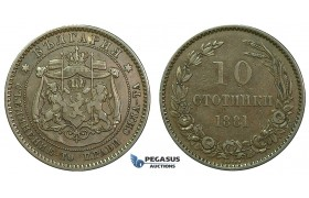 J81, Bulgaria, Alexander I, 10 Stotinki 1881, Heaton, Nice!