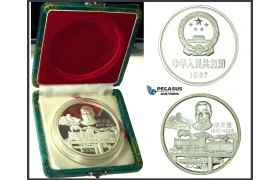 J82, China, 100 Yuan 1987 (Zhan Tianyou Anniversary) 12 Oz. Silver Proof, Case/COA
