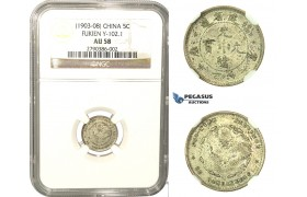 K20, China, Fukien, 3.6 Candareens (5 Cents), ND (1896-1903) Silver, NGC AU58