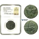 K87, Roman Provincial, Gaul, Nemausus, Augustus & Agrippa (27 BC - 14 AD) AE Dupondius (12.27g) c. 9/8-3 BC, NGC VF