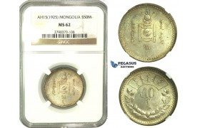 L08, Mongolia, 50 Mongo AH15 (1925) Silver, NGC MS62
