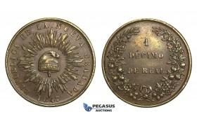 L33, Colombia (Nueva Granada) 1 Decimo de Real 1847, High Grade! Chocolate Brown!