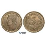 L34, Greece, George I, 5 Lepta 1878-K, Bordeaux, Nice with Good details!
