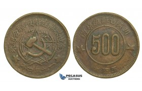 L69, China, Soviet Szechuan-Shensi Republic, 500 Cash 1934, Large Copper, Rare!