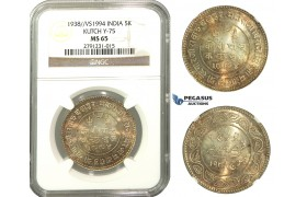 M11, India, Kutch, 5 Kori 1938/VS1994, Silver, NGC MS65