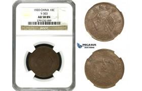 M78, China, 10 Cash 1920, NGC AU58BN Y-303