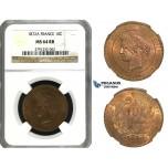M98, France, 3rd Republic, 10 Centimes 1872-A, Paris, NGC MS64RB
