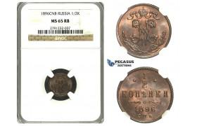 N27, Russia, Nicholas II, 1/2 Kopek 1896 СПБ, St. Petersburg, NGC MS65RB