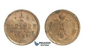 N32, Russia, Alexander II, 1/4 Kopek 1878 СПБ, St. Petersburg, High Grade!