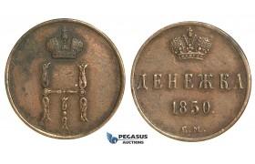N33, Russia, Nicholas I, Deneshka 1850-EM, Ekaterinburg, Good Details!