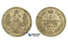 N38, Russia, Nicholas I, 5 Kopeks 1853 СПБ-НI, St. Petersburg, Silver, Great toning!