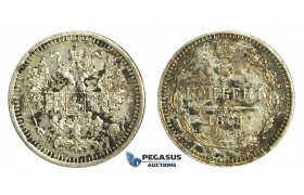 N40, Russia, Alexander II, 5 Kopeks 1861 СПБ-ФБ, St. Petersburg, Silver, Toned High Grade!