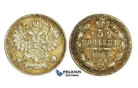 N41, Russia, Alexander III, 5 Kopeks 1885 СПБ-АГ, St. Petersburg, Toned High Grade!