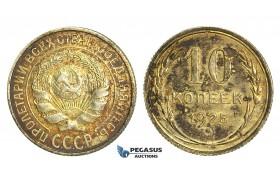 N46, Russia (Soviet Union) 10 Kopeks 1925, Leningrad, Silver, Toned High Grade!