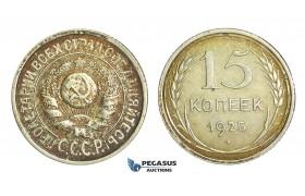 N49, Russia (Soviet Union) 15 Kopeks 1925, Leningrad, Silver, Toned UNC