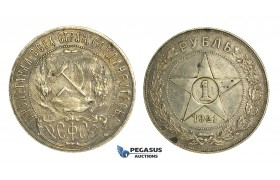 N60, Russia (Soviet Union) Rouble 1921, Silver, Toned and nice!