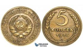 P43, Russia (Soviet Union) 5 Kopeks 1928, Leningrad, Very Nice!