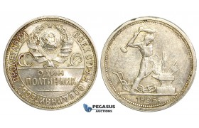 P44, Russia (Soviet Union) 50 Kopeks 1926, Leningrad, Silver, Mint State!