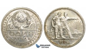 P46, Russia (Soviet Union) Rouble 1924, Leningrad, Silver, Mint State (Minor Hairlines)