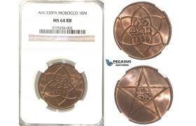 R43, Morocco, Yusuf, 10 Mazunas AH1330-Pa, Paris, NGC MS64RB