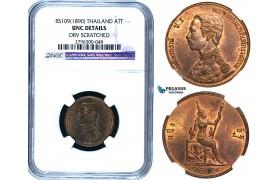 R483, Thailand, Rama V, 1 Att RS109 (1890) NGC UNC