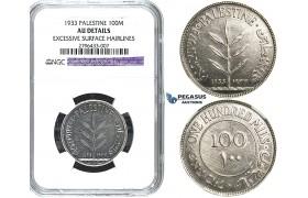 R501, Palestine, 100 Mils 1933, Silver, NGC AU