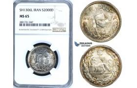 R665, Iran, Reza Shah, 2000 Dinars SH1306-L (1927) Silver, NGC MS65