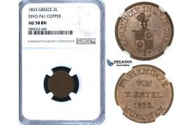 R719, Greece, Othon, Pattern 2 Lepta 1833, Munich, Copper, Divo P41, NGC AU58BN