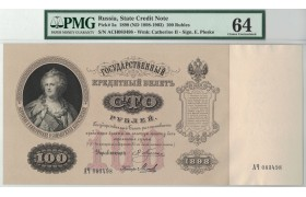 AA712, Russia, State Credit Note, 100 Roubles 1898 (ND 1898-1903) E. Pleske, Pick# 5a, PMG Ch UNC 64, Very Rare!