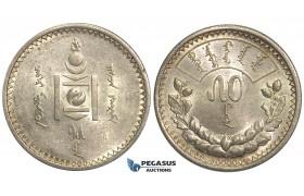 U44, Mongolia, 50 Mongo AH15 (1925) Silver, aUNC (Minor edge knick)