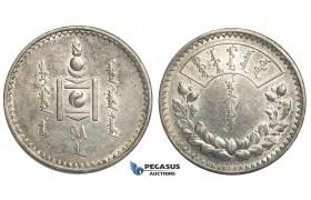 U45, Mongolia, Tugrik AH15 (1925) Silver, XF