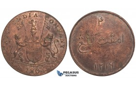 U65, EIC, Sumatra (Indonesia) 4 Kepings AH1219 (1804) Nice with Remaining Luster!