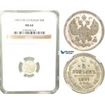V63, Russia, Nicholas II, 5 Kopeks 1901 СПБ-ФЗ, St. Petersburg, Silver, NGC MS64