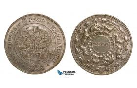 Z62, Ceylon, 5 Rupees 1957 (2500 Years Buddhism) Silver, AU-UNC