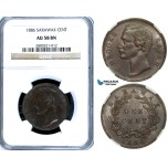 ZA88, Sarawak, C. Brooke Rajah, 1 Cent 1886, Heaton, NGC AU58BN