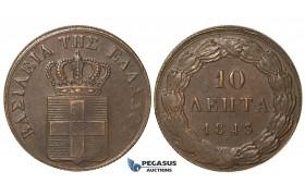 ZB70, Greece, Othon, 10 Lepta 1843, Athens, XF-AU (Bold struck) Chocolate Brown toning!