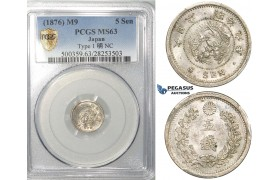 ZE94, Japan, Meiji, 5 Sen Year 9 (1876) Silver, PCGS MS63