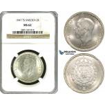 ZF16, Sweden, Gustaf V, 2 Kronor 1947 TS, Stockholm, Silver, NGC MS62