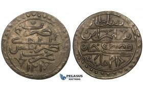 ZF73, Ottoman Empire, Libya, Selim III, 10 Para AH1210, Tarablus Gharb (Tripoli) Toned XF, Rare!