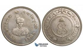 ZH38, India, Bikanir, Gangha Singh (Maharaja) 1 Rupee VS1994 (1937) AU (Light Cleaning)