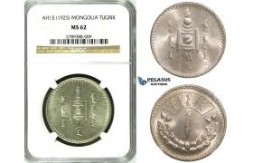 ZH50, Mongolia, Tugrik AH15 (1925) Leningrad, Silver, NGC MS62