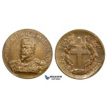 ZI04, Bulgaria, Ferdinand I, Bronze Medal ND (Ø 35mm, 15.47g) by Pihl, on the victory during the Balkan Wars
