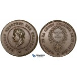 ZJ72, France, Napoleon Bonaparte, Bronze Medal 1802 (Ø37mm, 13.42g)  Legion of Honor, Rare!
